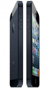 Anleitung für iPhone 5 / iOS 6 als PDF-Download