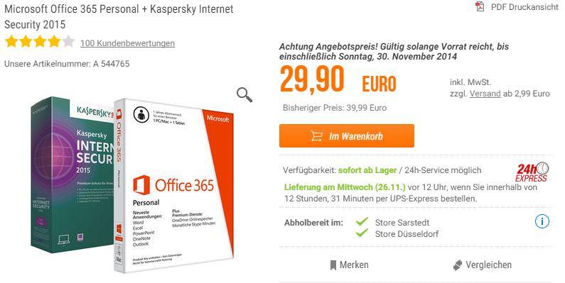 microsoft-office-365-personal-plus-virenschutz-fuer-unter-30-euro-plus-versand